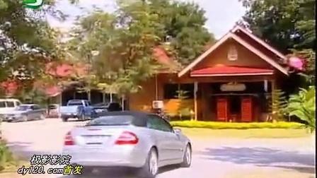 0005.优酷网-泰国电视剧《人的价值》 (国语版)第5集