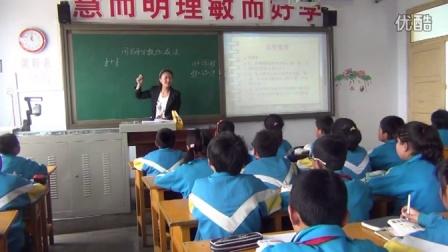 人教版五年级数学下册同分母分数加减法教学视频