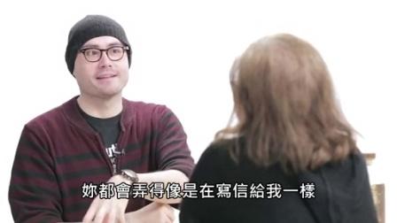 中国人不敢玩的重口味游戏 父母与子女间超劲爆