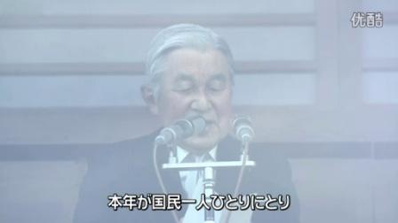 天皇ご一家の夕食会 愛子さまは赤い着物で(日本テレビ系(NNN))