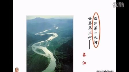 高工讲地理七年级(初一)下册第六章我们生活的大洲亚洲第二节自然环境