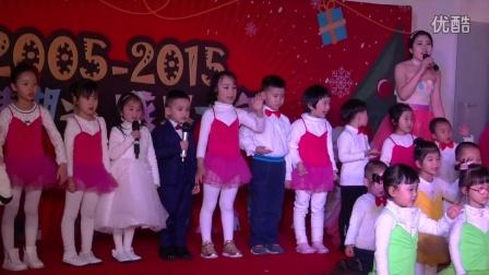青岛湖光山色幼儿园2015圣诞晚会-最美好的未来
