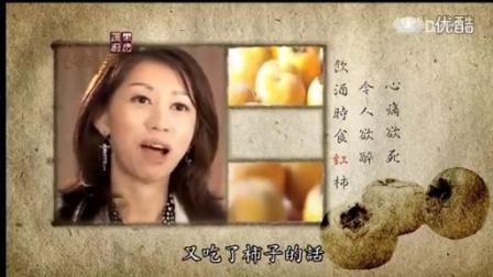 【蔬果廚房】20131118 - 甜柿起司塔