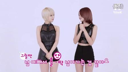 AOA - Like a Cat (Let's Dance)