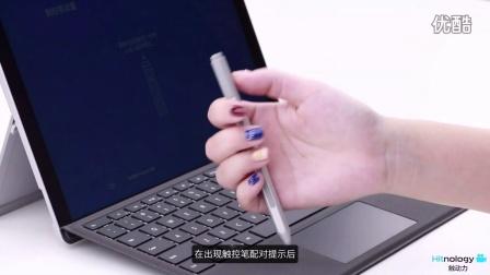 【触动力】微软Surface Pro 4平板电脑中文使用教程