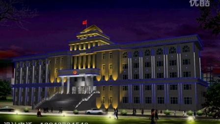 通化县亮化设计〓〓〓项目名称:通化县人民法院