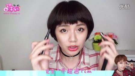 變身「她很漂亮」夏莉!史上最搶眼的韓劇女配角-國民閨蜜高俊熙之微醺蜜眼妝