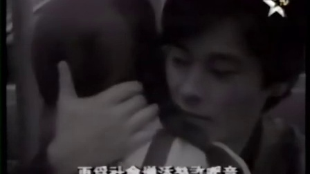 王杰 - 1992年《英雄泪》专辑访问 - 飞碟巨星耀亚洲