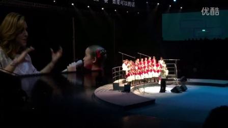 小安东尼亚诺上海新年音乐会上半场
