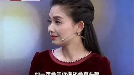 养生堂2016年1月4日视频,吉训明,易被忽视的脑中风,脑梗死