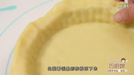 香酥菠萝派 圆猪猪实用唯美系列完整版