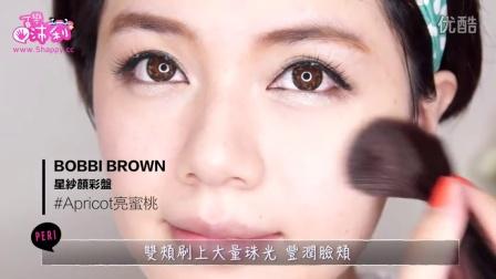 【百變沛莉】波多野結衣悠遊天使妝 はたの ゆい/Hatano Yui make-up