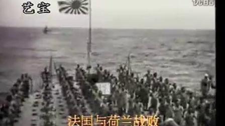 11二战纪录片第十一集_标清