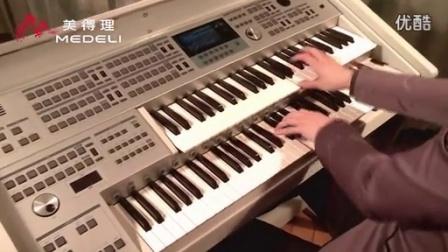双排键电子琴演奏梁祝_电子琴名曲精选100首_电子琴视频_电子琴大全集_经典怀旧_吹月_chuiyu
