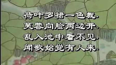 采莲曲(王昌龄—唐)——学古诗小说在线阅读http://read.bookdown.com.cn/