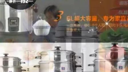 Peskoe半球CFXB30-5MPCFXB50-5M电饭煲3L4L不锈钢电饭锅正品