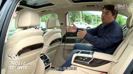 【行车记录趣】宝马740Li Luxury试驾:奔驰S级的唯一对手