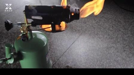 柴油喷灯操作教程(CD25-2)