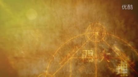 【612com】《世界树迷宫V》预告片