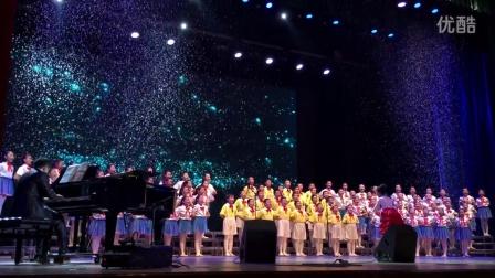 库尔勒市第四小学 合唱 《萤火虫》