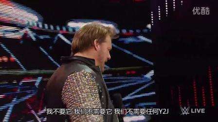 【Raw 1/5】Y2J回归出战王室对决 誓为拯救WWE