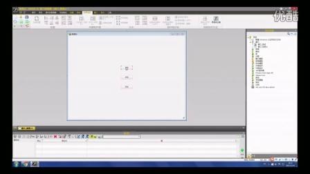 WinDev视频教程14--WinDev常用知识与技巧