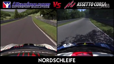iRacing Vs Assetto Corsa @ Nordschleife