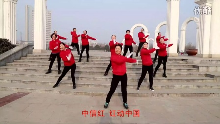中信银行焦作分行人民东路支行——1月晋级赛 龙源湖舞蹈队
