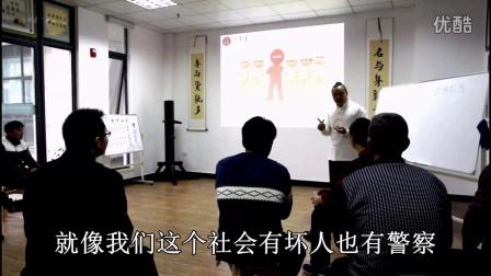前列腺炎、妇科疾病与肾的关系(武当山济肾堂逸仙讲解)
