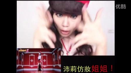 【百變沛莉】跳針跳針!叫我姐姐!超強山寨姐-沛莉仿妝謝金燕 (完整版)Imitation Make-over of Xie Jinyan!