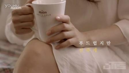 韩国Maxim咖啡创意短片六3Te010116