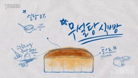 巴黎贝甜蛋糕创意短片五3Te010106