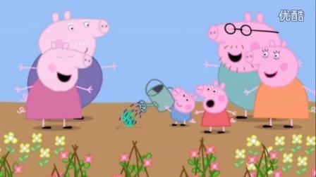 芒果英文拼写-粉红猪小妹peppapig小猪佩奇 水果切切看乐 健达奇趣蛋惊喜蛋 超级飞侠大头儿子 托马斯猪猪侠 喜羊羊 海绵宝宝面包超人 熊出没