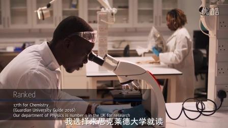 【高清】思克莱德大学ISC - Science科学(中文字幕)