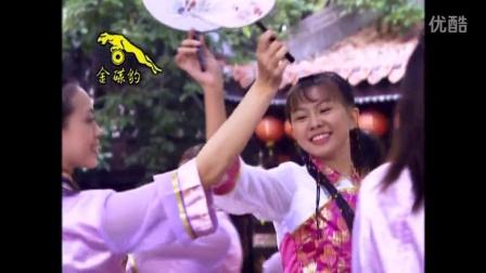 卓依婷 - 02.春满乾坤(金碟豹原版DVD转录 720P)