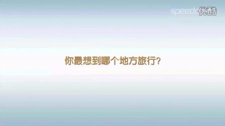 Speedo梦之队 - 孙杨