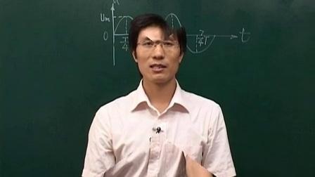 0024.高二物理廖敦利第25讲质谱仪回旋加速器