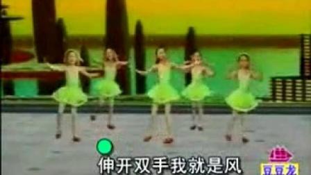 少儿舞蹈_豆豆龙