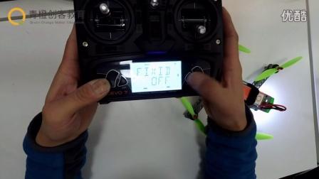 多旋翼穿越教程从零到七——02关于遥控器(华科尔Devo 7)