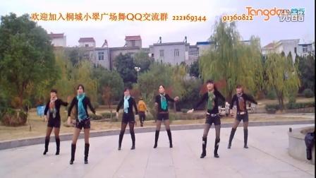 桐城小翠广场舞耶耶耶 糖豆网广场舞视频
