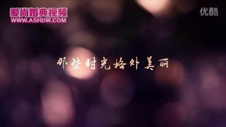 求婚视频制作《坚守爱情b》