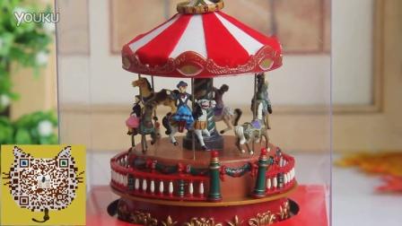 MrChristmas圣诞旋转木马八音盒音乐盒卡农创意生日礼物送男女生创意礼品