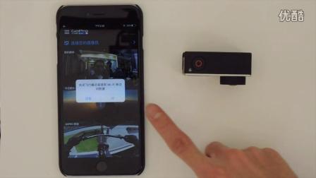 GoPro技巧#9: 用GoPro APP重设GoPro相机 WiFi