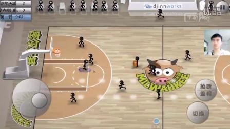 《火柴人篮球》小小白的灌篮高手之路