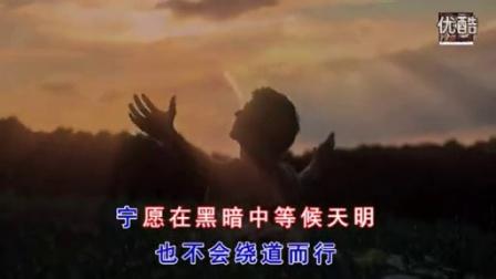 不让主伤心_高清