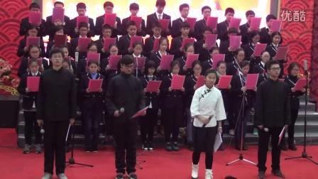 """宝应中学 爱我中华 纪念""""一二.九""""运动80周年诗歌朗诵比赛1"""