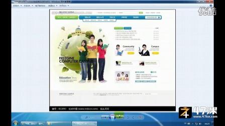 实战PS网页效果图设计 网站搭建 网站设计教程 hmtl代码教程