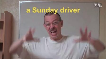 0369 a Sunday driver_标清