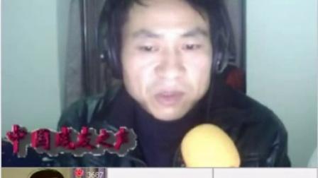 12月二六日中国残友之声(新闻回顾)