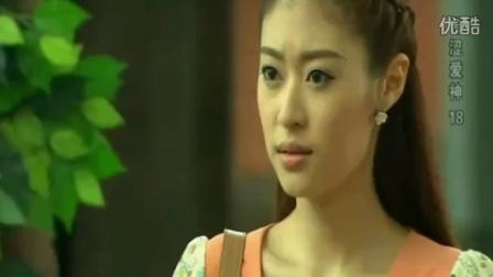 泰国电视剧苦涩爱神18国语版全集